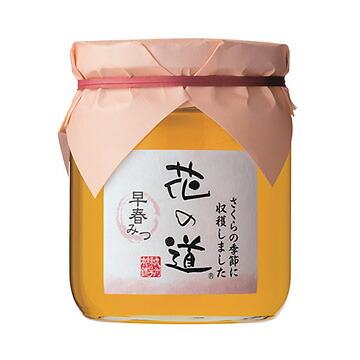 国産蜂蜜 花の道 早春みつ(さくら)