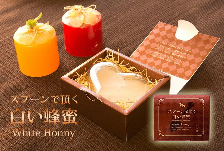 イメージ画像:スプーンで頂く白い蜂蜜
