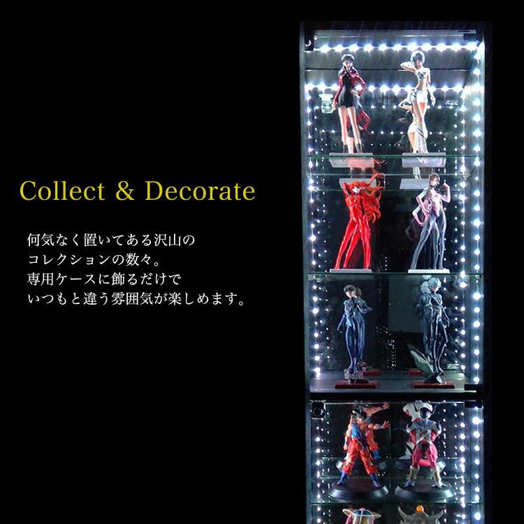 コレクションケース コレクションラック コレクションボード DIO LED ガラス 棚 ミラー