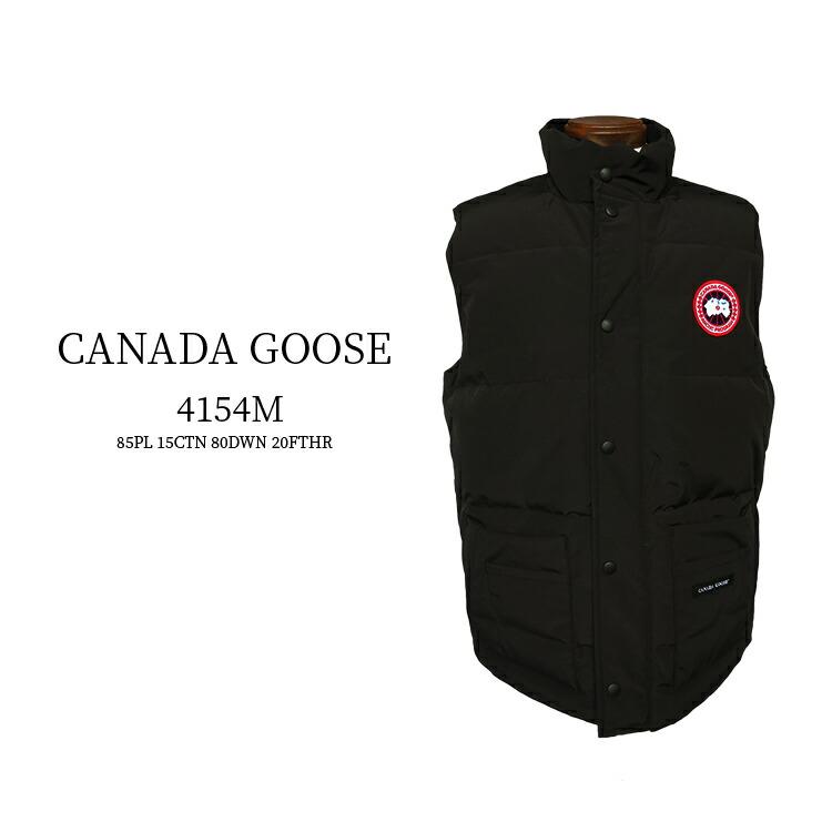 CANADA GOOSE カナダグース ベスト