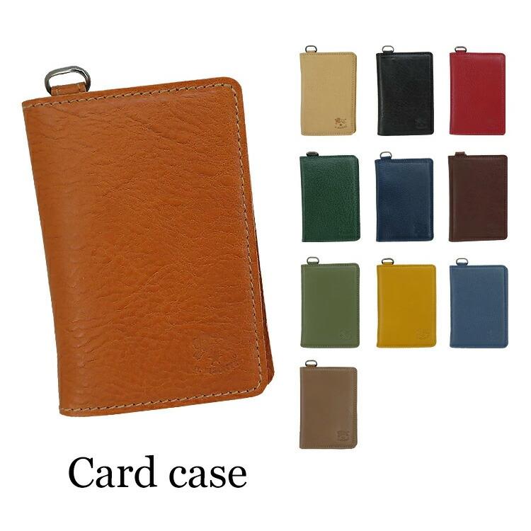 イルビゾンテILBISONTEカードケース定期入れC1153レディースメンズ父の日プレゼントレザー