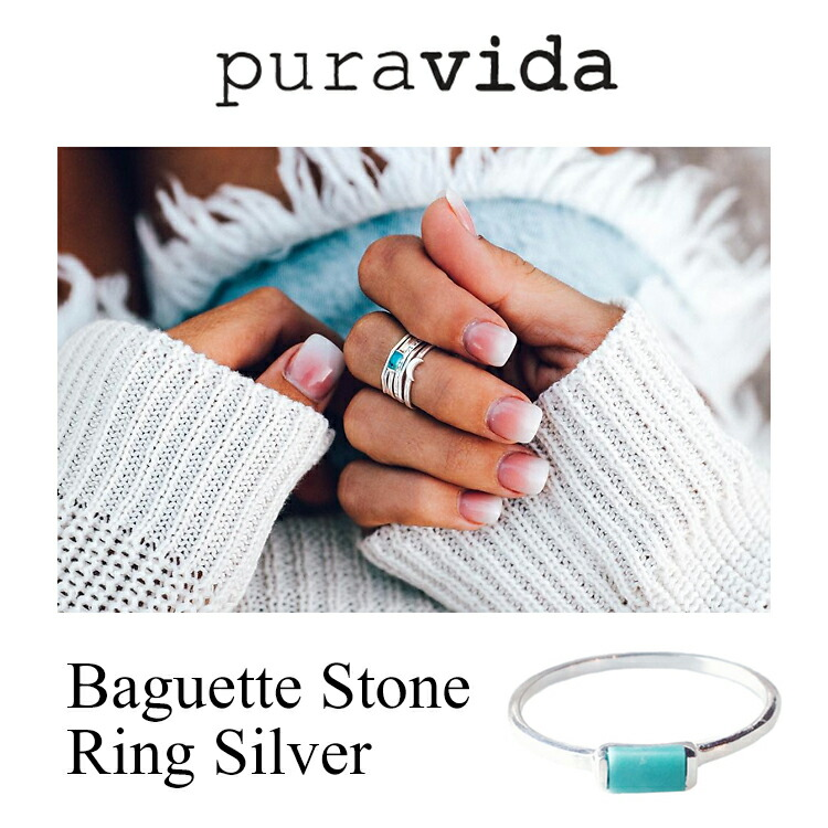 Pura Vida プラ ヴィダ リング Baguette Stone Ring Silver 指輪 シルバー スターリングシルバー925 ジェニュイン ターコイズ
