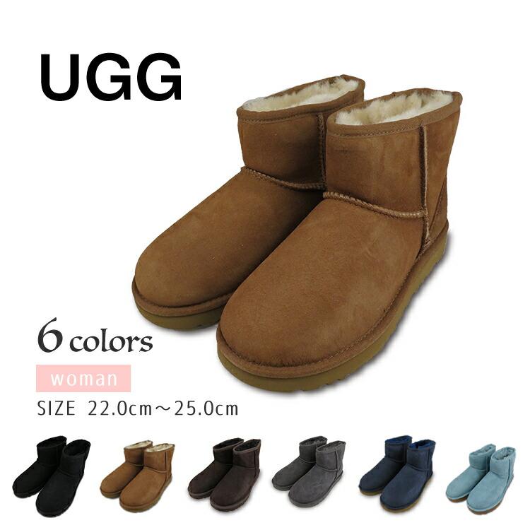 UGG アグ ブーツ CLASSIC MINI