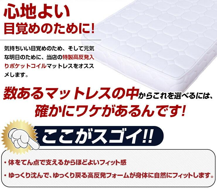 マットレス ポケットコイルマットレス選べる!! 3サイズ 3つ折り ロールマットレスエクセレントシリーズ選べる3タイプ!