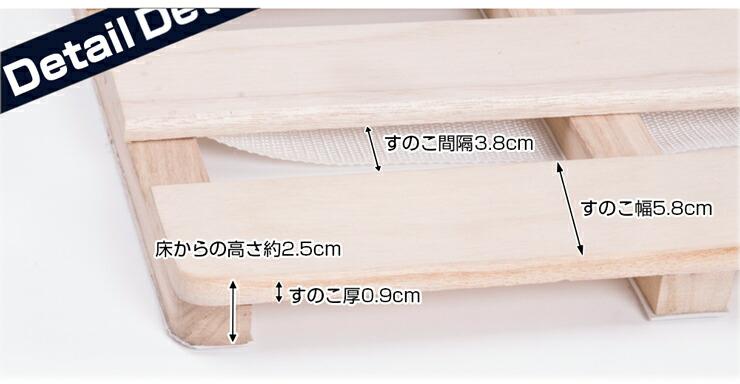 超低ホル【送料無料/即納】四つ折り すのこマット 軽量 桐 すのこ 折りたたみベッド ベット ダブル 折りたたみ ベッド 木製 折り畳みベッド すのこベッド 除湿  防虫 カビ 湿気
