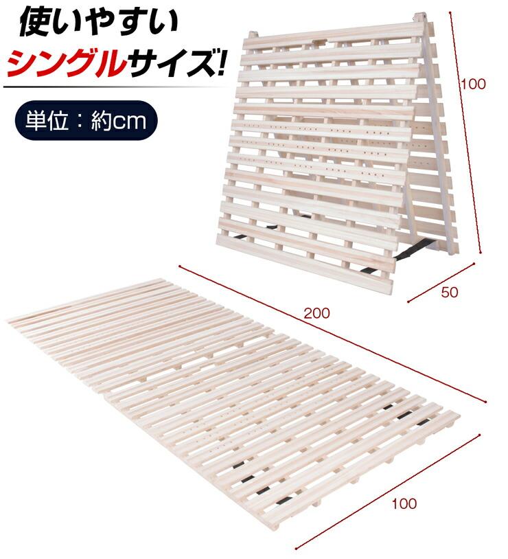 折りたたみベッド すのこ 26枚 低ホル すのこベッド 二つ折り 桐すのこ 木製 折りたたみベット ベッド 軽量 シングル  】