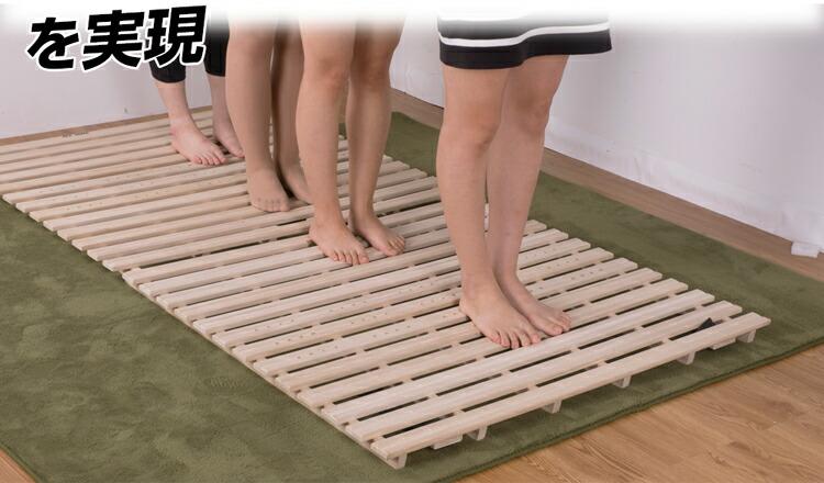 折りたたみベッド すのこ 26枚 低ホル すのこベッド 二つ折り 桐すのこ 木製 折りたたみベット ベッド 軽量 シングル