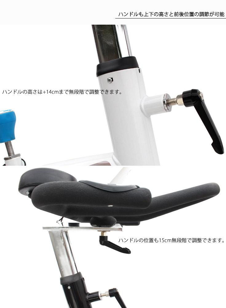 エクササイズ バイク YX-5002 スピンバイク フィットネス ダイエット器具