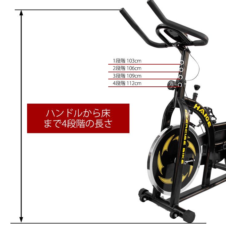 マグネットバイク スピンバイク フィットネス