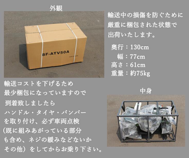 新型四輪バギー ATV バギー 50cc 4サイクル 前進後進1 ハンドシフト対応 公道走行可能 HAIGE HG-BF-ATV50CC