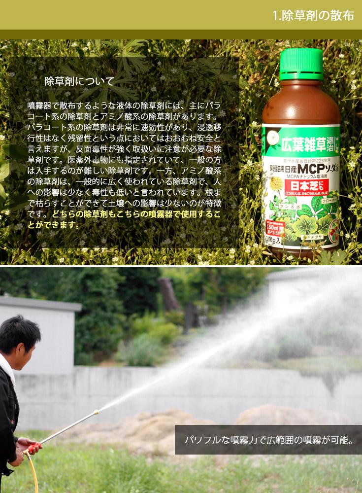 セット動噴 動力噴霧器 噴霧器 噴霧機 花 ガーデン DIY ガーデニング 用具・工具 園芸