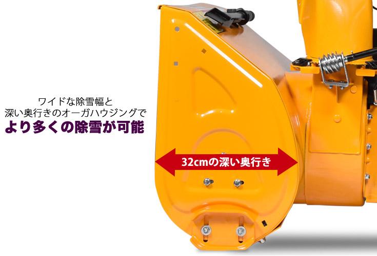 除雪機 家庭用 小型 中型 中古 おすすめ 雪かきエンジン