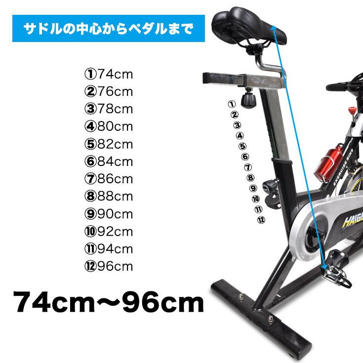 フィットネスバイク  フィットネス エクササイズ