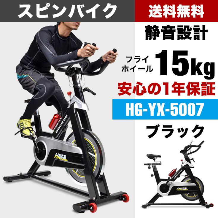 フィットネスバイク 腹筋 美脚 くびれ ダイエット 健康 トレーニング ストレッチ フィットネス エクササイズ