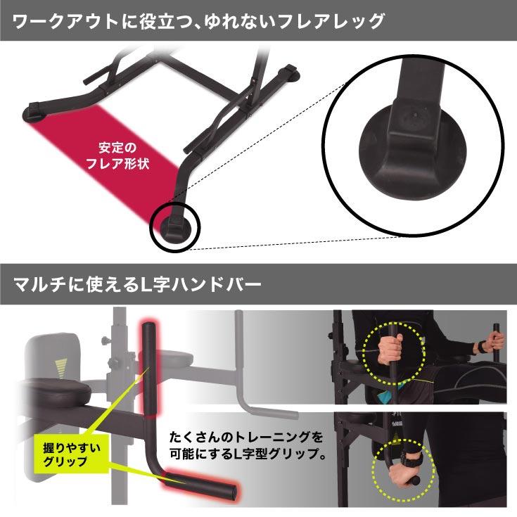 ぶらさがり健康器 懸垂 ディップス プッシュアップ バーチカルニーレイズ スポーツ アウトドア  スポーツ器具 フィットネス トレーニング