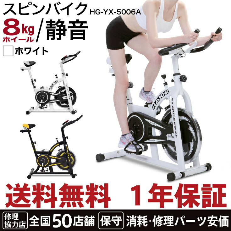 エアロ エアロフィットネス バイク