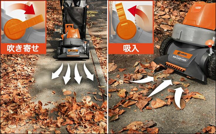 バキュームブロワー 電動式 バキュームブロワー 手押し式 落ち葉掃除機 掃除機 落ち葉集め 集塵機 集じん機