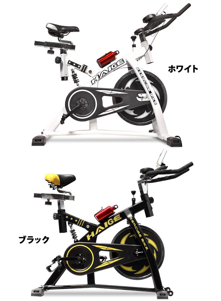 エクササイズ マグネットバイク スピンバイク フィットネス