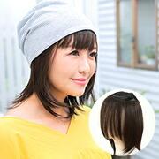 医療用帽子シエル/毛付きインナーキャップ/ミディアムタイプ