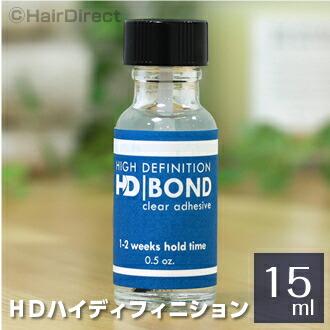 HDハイディフィニション接着剤