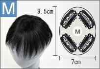 つむじ部分増毛Mサイズ