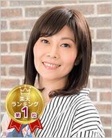 医療用ウィッグ・ストーリー/ ミディアムスタイル /エフォートレスロング(CL-6)