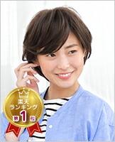 医療用ウィッグ・ストーリー/ ショートスタイル /シャイニーショート(CS-18)