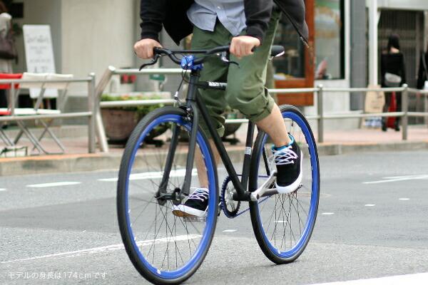 Hakkle Rakuten Global Market Create Bikes Create Bike Free