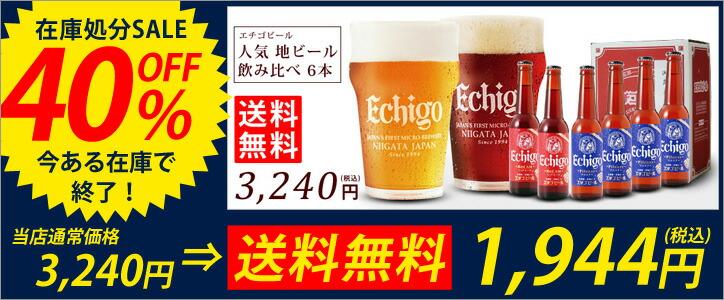 beer40
