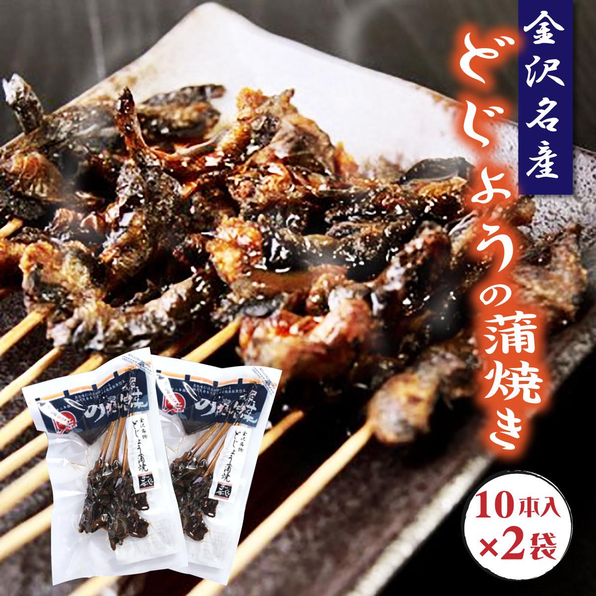 日本海産 いしり仕立て こだわりの一夜干しセット (4種) のどぐろ さば あじ するめいか 新鮮 一夜干し