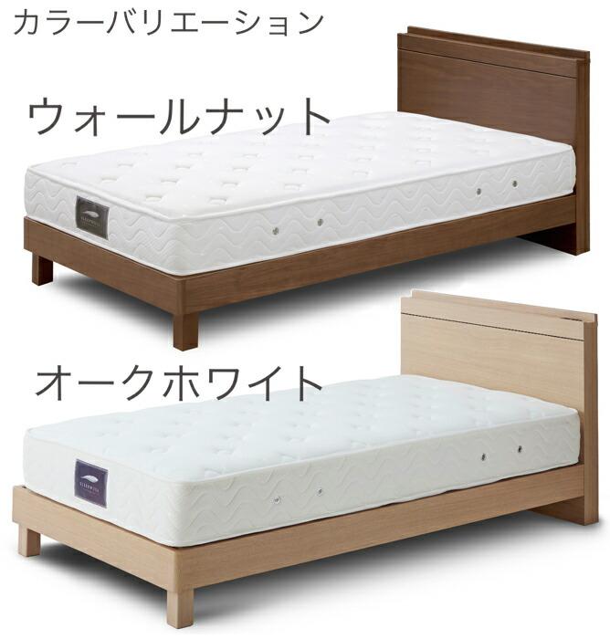 ベッド キャビネット付き すのこベッド ベッドフレーム 木製(オーク/ウォールナット)北欧・ドイツのセンベラ(Sembella)/シングル・セミダブル・ダブル/スノコ/宮付き/センベラ「ベスタ キャビ」[送料無料]