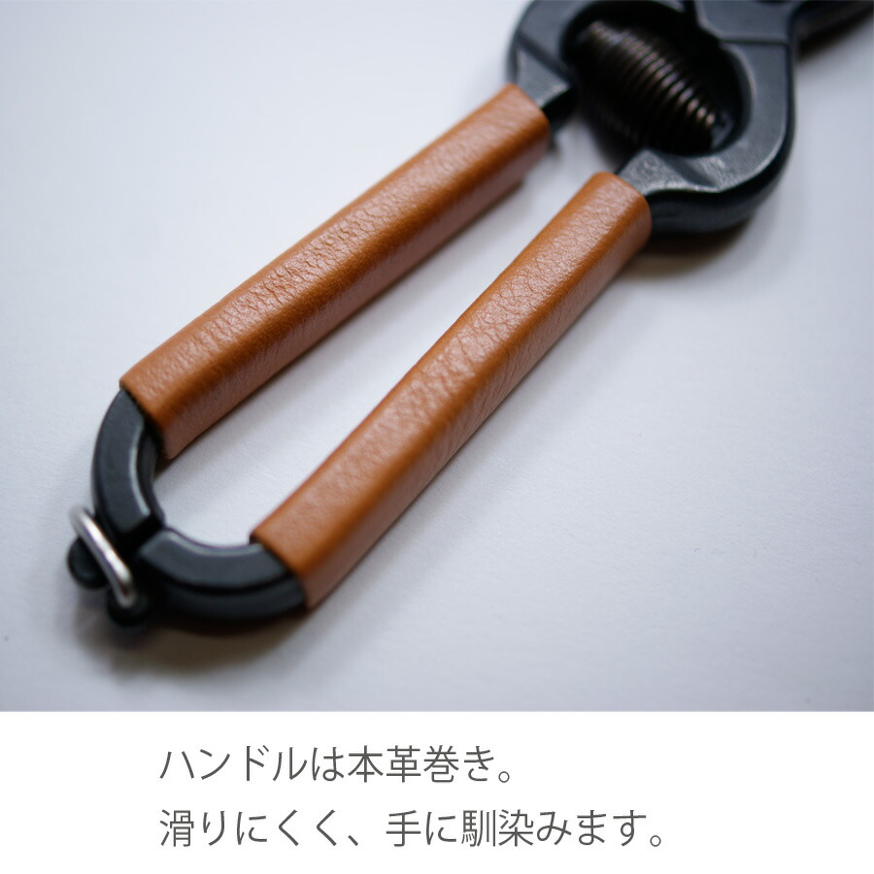 SYU 剪定ハサミ ミニプルーナー 小型 燕三条 日本製 本革 鍛造鋼 140mm m140