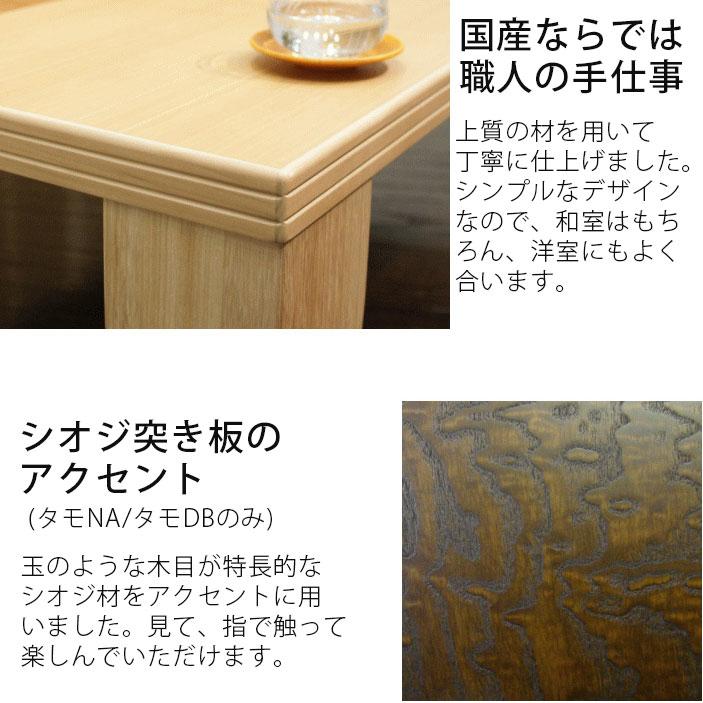 中央にシオジ突き板のアクセントがお洒落です。ご覧のように、玉のような木目がきれいに出ています。