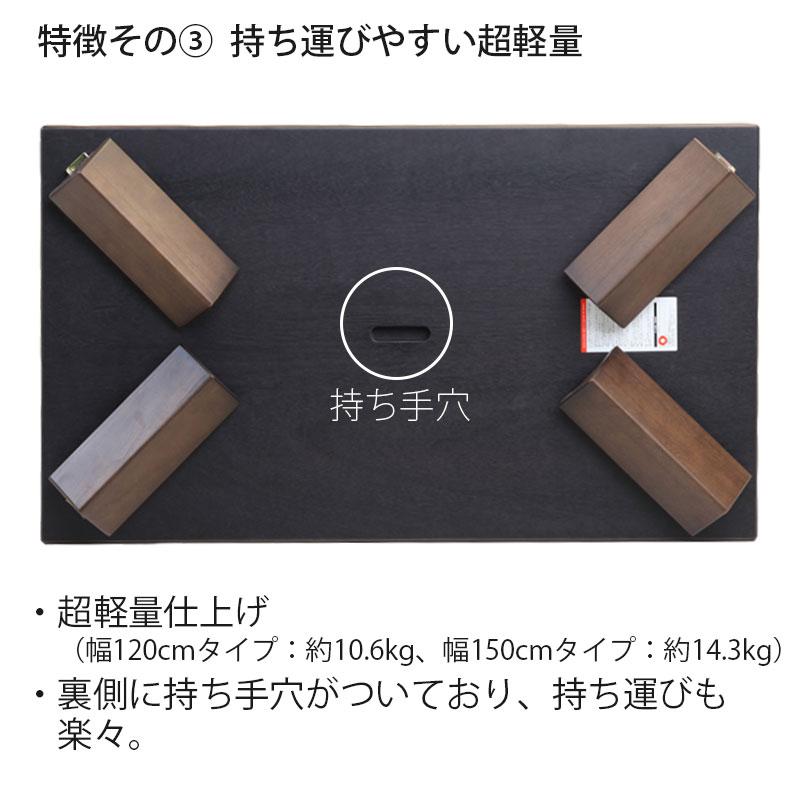 折れ脚テーブル/リビングテーブル/座卓 ウォールナット材 国産の軽量リビングテーブル/天板高さが調節できるセンターテーブル 幅120/150cm 長方形[フォース][送料無料]