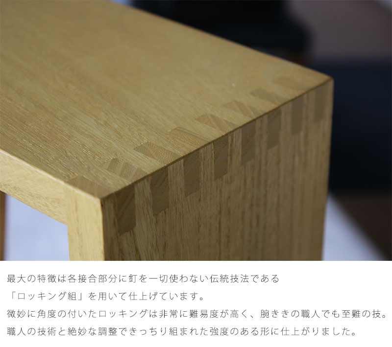 スタッキングスツール 子供椅子 引き出し付 桐無垢材 PRIMO プリモ 日本製