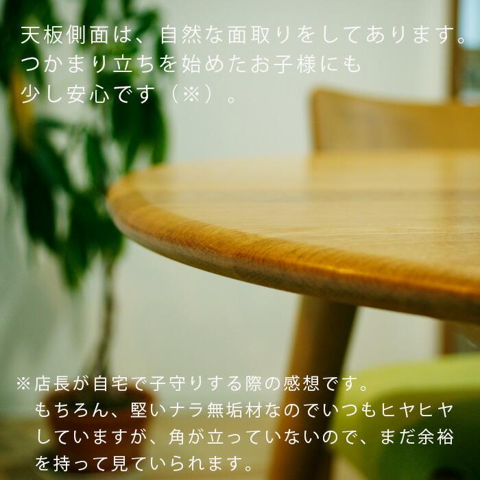 ナラ無垢材のダイニングセット(5点セット)
