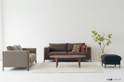 【正規品】飛騨産業 onn sofa スツール カバーリングチェア  オットマン リビングチェア 国産 ビーチ ブナ ナラ ホワイトオーク ウォールナット 無垢材 SD11 SB/SN/SU