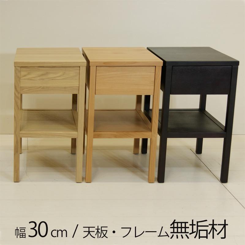 センベラ(Sembella) ナイトテーブル(3タイプ) 木製