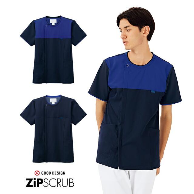7080SC フォーク ナースウェア スクラブ 男性用 半袖