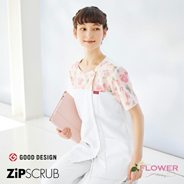 7081SC フォーク ナースウェア スクラブ 女性用 半袖 花柄