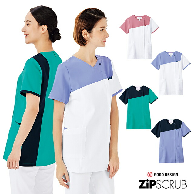 7083SC フォーク ナースウェア スクラブ 女性用 半袖