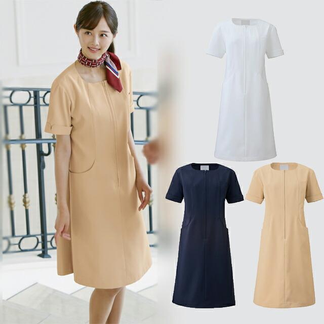 KZN321 カゼン ナースウェア ワンピース 女性用 半袖