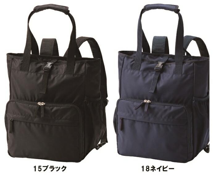 fc794bd6ddc0 トートとリュックの2way。大容量の訪問バッグが新登場。 A4ファイルを縦にも横にもすっぽり収納。 訪問 介護に必要な荷物を機能的に収納できる多ポケット設計のバッグ ...