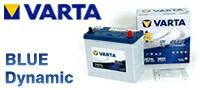 VARTA国産車用バッテリー