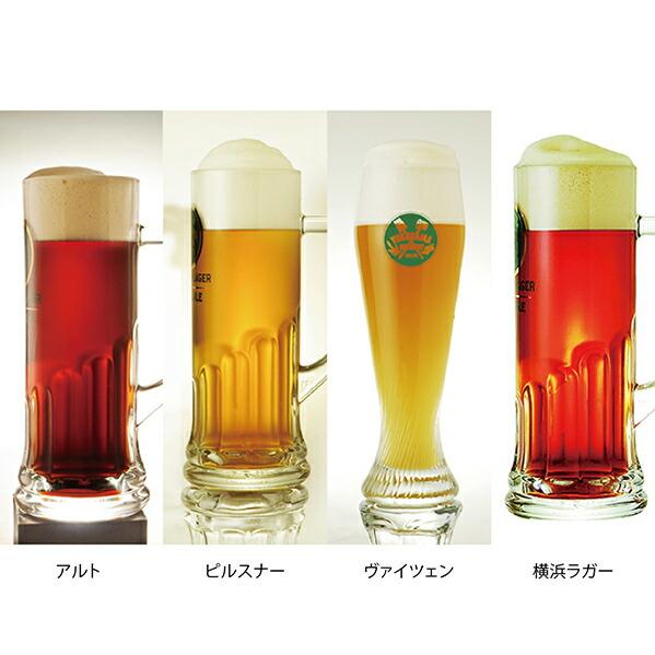 横浜ビールギフトセット