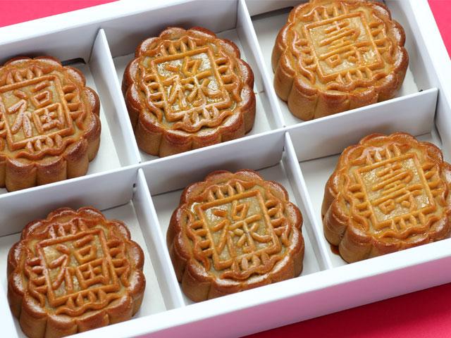 広式小月餅6個入り(蓮蓉・豆沙・栗子)