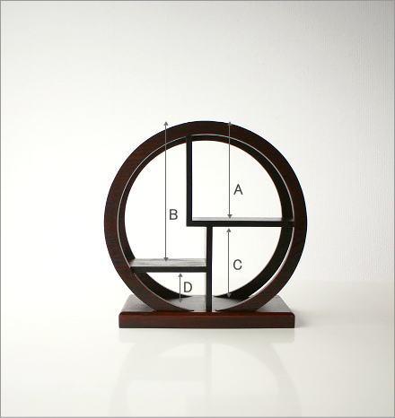 飾り棚 丸(小) (5)