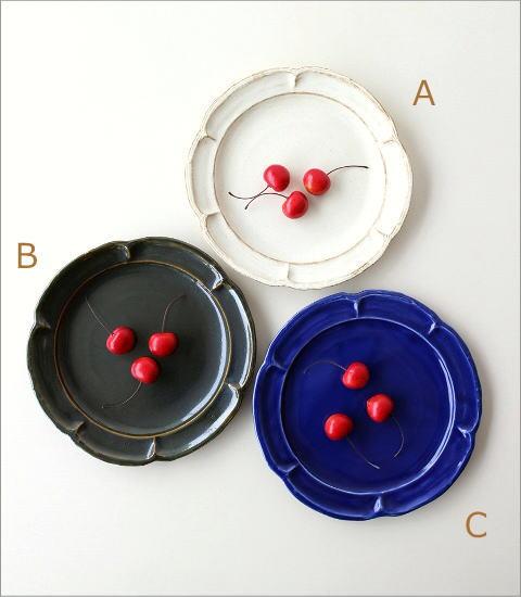 洋皿 3カラー(5)
