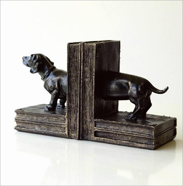 ブックエンド 犬(3)