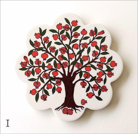 トルコの陶器プレート(15)